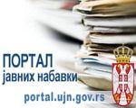 Портал јавних набавки
